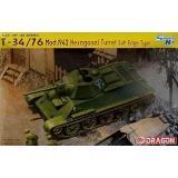 Танк Т-34/76 Hexagonal Turret mod. 1942 (DRA6424) Масштаб:  1:35