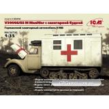 ICM35414  V3000S/SS M Maultier with shelter, German ambulance truck