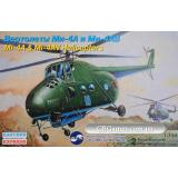 Вертолеты Ми-4А и Ми-4 АВ (EE14512) Масштаб:  1:144