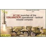 9P78E 'Iskander' mobile launcher (ZZ72010) Масштаб:  1:72