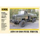 АЦ-10-260 армейский топливозаправщик (SMK87106) Масштаб:  1:87