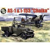 Авиастартер АС-1 на базе грузовика ГАЗ-АА и истребитель И-153 «Чайка» (MW7236) Масштаб:  1:72