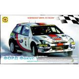 Автомобиль Форд Фокус WRC (MST604312) Масштаб:  1:43