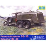 Бензозаправщик БЗ-38 (UM509) Масштаб:  1:48