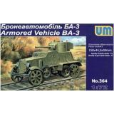 Бронеавтомобиль БА-3 (UM364) Масштаб:  1:72