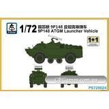 Бронированная разведывательно-дозорная машина-2 (противотанковый комплекс Фагот) (SMOD-PS720024) Масштаб:  1:72
