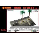 Фрагмент улицы. Ирак (часть Д) (PHX-HQ35007) Масштаб:  1:35