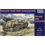 Истребитель танков «Hetzer» (командирский) (UM356) Масштаб:  1:72