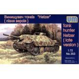 Истребитель танков «Hetzer» (поздняя версия) (UM353) Масштаб:  1:72