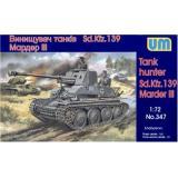 Истребитель танков Мардер III Sd.139 (UM347) Масштаб:  1:72