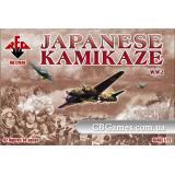 Японские камикадзе (RB72048) Масштаб:  1:72