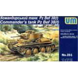 Командирский танк Pz. Bef. 38(t) (UM351) Масштаб:  1:72