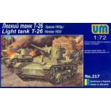 Легкий танк Т-26 (UMT217) Масштаб:  1:72
