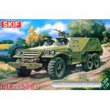 MK209  BTR-152V1 Soviet armored troop-carrier