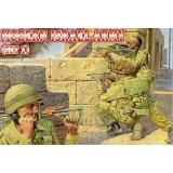 Modern Israel army, set 1 (ORI72012) Масштаб:  1:72