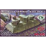 Мотоброневагон Д-3 (UMT639) Масштаб:  1:72