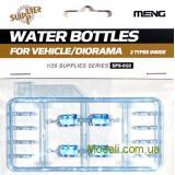 Набор бутылей для воды (MENG-SPS010) Масштаб:  1:35