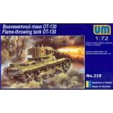 Огнеметный танк ОТ-130 (UMT219) Масштаб:  1:72