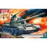 MK220  TO-55 Soviet flame thrower tank