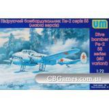 Пикирующий бомбардировщик Пе-2 серия 55 (лыжная версия) (UM104) Масштаб:  1:72