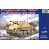 Разведывательный танк «Hetzer» (UM395) Масштаб:  1:72