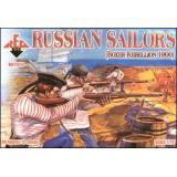 Русские моряки, Боксерское восстание 1900 (RB72019) Масштаб:  1:72