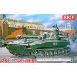 MK206  2S1 Gvozdika Soviet 122mm SPG
