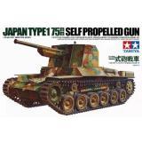 Самоходная артиллерийская установка Тип 1 (TAM35095) Масштаб:  1:35