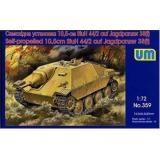 САУ 105 мм StuH 44 / 2 auf Jagdpanzer 38 (t) (UM359) Масштаб:  1:72