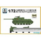 САУ  ИСУ-122 (2 модели в наборе) (SMOD-PS720063) Масштаб:  1:72