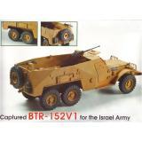 MK234  BTR-152V1 captured armored troop-carrier, Israel