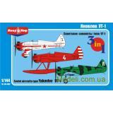 Советские самолеты УТ-1 (MM144-002) Масштаб:  1:144