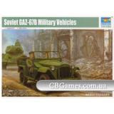 Советский автомобиль ГАЗ-67Б (TR02346) Масштаб:  1:35