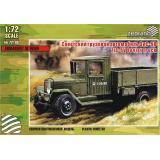 Советский грузовой автомобиль ЗиС-5В (ZEB-Z72105) Масштаб:  1:72