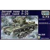 Советский легкий танк Т-26 (UMT316) Масштаб:  1:72