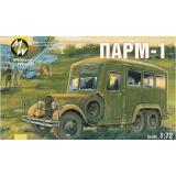 Советский мобильный авиаремонтный автомобиль ПАРМ-1 (MW7207-02) Масштаб:  1:72