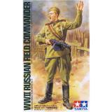 Советский полевой командир (TAM36314) Масштаб:  1:16