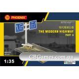Современная часть шоссе (часть А) (PHX-HQ35010) Масштаб:  1:35
