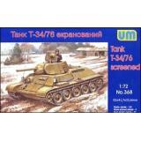 Танк T34/76 экранированный (UM368) Масштаб:  1:72