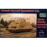 Тяжелый пехотный броневагон S.Sp (UM256) Масштаб:  1:72