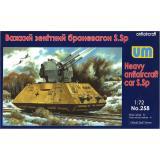 Тяжелый зенитный броневагон S.Sp (UM258) Масштаб:  1:72