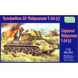 Трофейная ЗУ Flakpanzer T-34r (UM254) Масштаб:  1:72