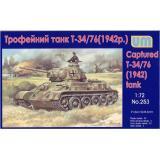 Трофейный танк Т-34/76 (1942 г.) (UM253) Масштаб:  1:72