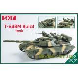 MK212  T-64BM 'Bulat' Ukrainian main battle tank