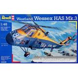RV04898  Wessex HAS Mk.3