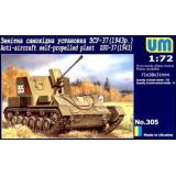 Зенитная самоходная установка ЗСУ-37 (1943) (UM305) Масштаб:  1:72
