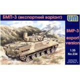 БМП-3 (экспортный вариант) (UM234) Масштаб:  1:35