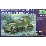 Бронеавтомобиль БА-10 (UM319) Масштаб:  1:72