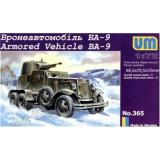 Бронеавтомобиль БА-9 (UM365) Масштаб:  1:72