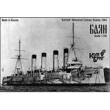 Броненосный крейсер Баян (CG70142) Масштаб:  1:700